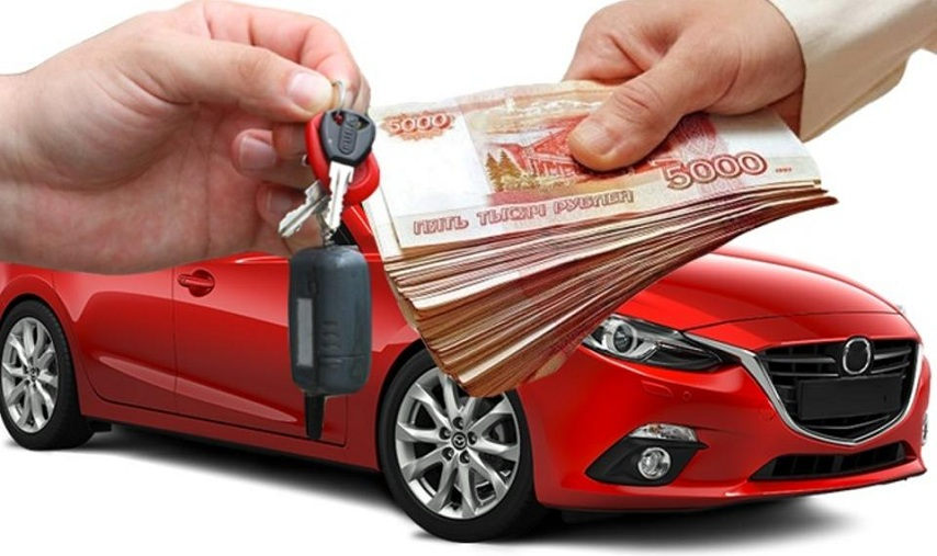 Кредит под залог автомобиля без справок — Реновация
